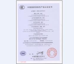 电话机3C认证