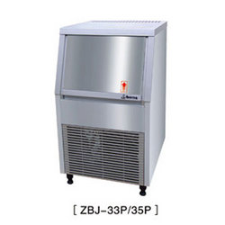 ZBJ-33P 制冰机