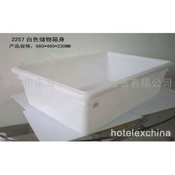2257白色储物箱