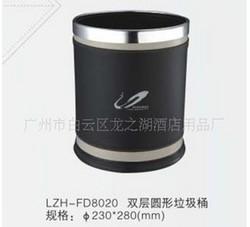 LZH-FD8020双层圆形垃圾桶