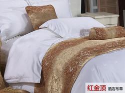 抱枕/糖果枕/床尾垫