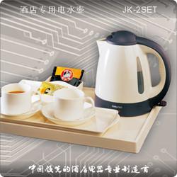 电水壶JK-2