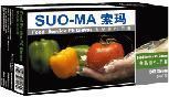 索玛一次性食品级PE手套
