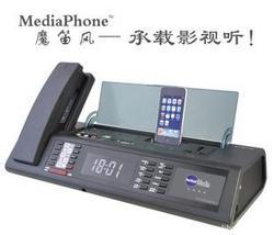 酒店多媒体电话机