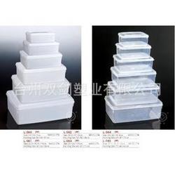 无扣高透明 方形保鲜盒 啤酒箱 储物箱-碗