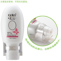 400ml节能型客房洗护用品-沐浴乳