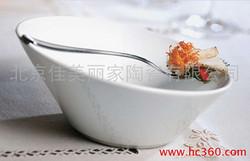 镁质强化瓷4-碗