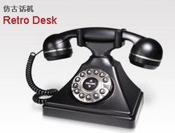 Retro Desk-酒店电话