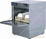 台下式洗杯/洗碗机 U-1