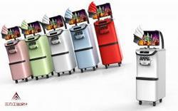 新款立式三种口味冰淇淋机BK3208C