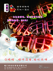 Q格格粉-调味料