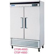 底置式商用冷柜