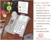 电器用品01-电话机