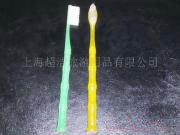 牙刷-精致型