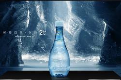 HORIEN2℃火成冰泉天然矿泉水