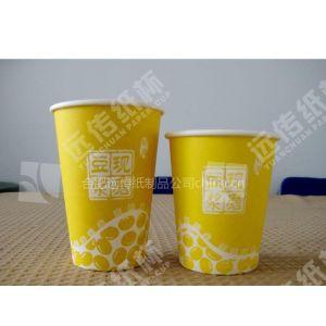 豆浆杯含杯盖