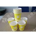 12盎司350ML豆浆杯(260克)