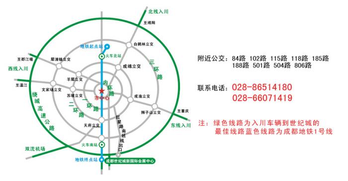自驾车路线 京昆高速:  来自京昆高速公路北京方向的车辆到达白鹤林