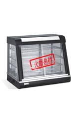 黑色三层食物保温柜601