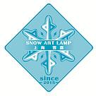 雪嘉  Snow Art