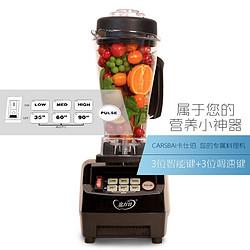 破壁料理机、全营养豆浆机、大功率沙冰机