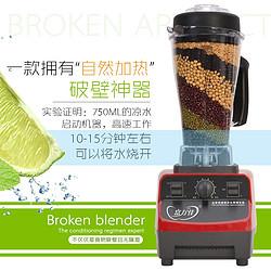 家用多功能破壁料理机,养生果蔬调理机