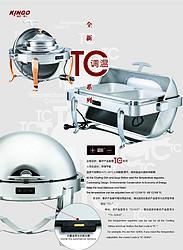 可调温可视镀全钢圆形自助餐炉/布菲炉