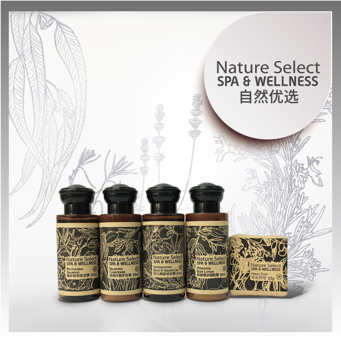 意大利品牌  Nature Select SPA & WELLNESS 品牌洗发沐浴套装