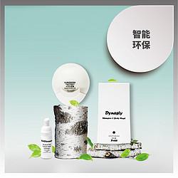Dynasty王朝/EUROGENE御浴宝洗发沐浴三合一产品