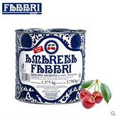 法布芮Fabbri阿玛蕾娜野樱桃果酱果粒型2750g意大利原装进口果肉
