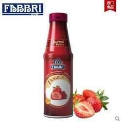 法布芮Fabbri 草莓味臻品沙司意大利原装进口装饰淋酱果酱950g