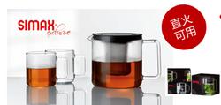 SIMAX可直火高级-茶壶茶杯套装