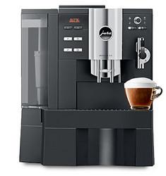 JURA IMPRESSA XS9 CLASSIC全自动咖啡机