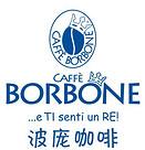 意大利BORBONE