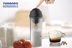 电动奶泡机