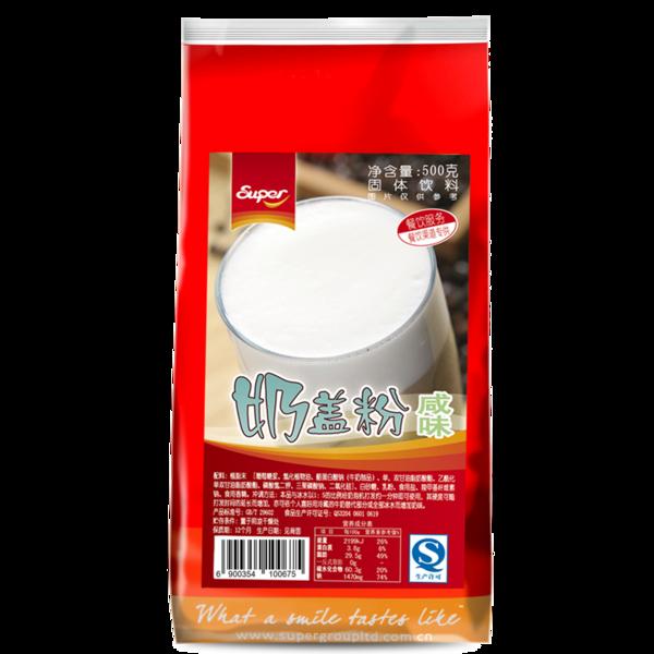 咸味奶盖粉