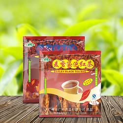 广村茶叶系列青茶绿茶红茶乌龙茶