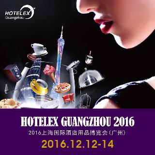 酒店改版行业资讯首页品牌展示下广告位