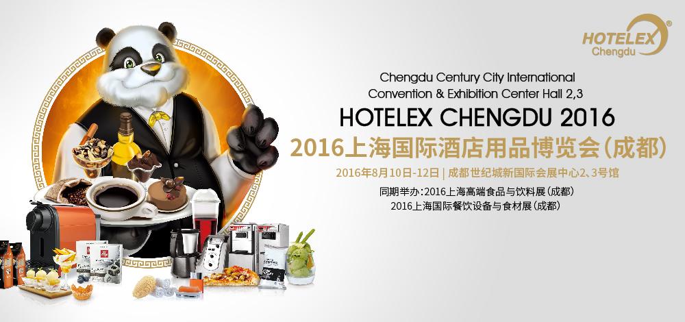 2016上海国际酒店用品博览会(成都),简称 HOTELEX Chengdu,是上海博华国际展览有限公司在2014年创立,依托博华品牌展会 HOTELEX (上海国际酒店用品博览会)的西南地区子展。本展会旨在加强和推进西南地区酒店餐饮业的发展,为中高端的采购商、经销商、代理商及批发商等专业人士,提供解决方案的一站式采购贸易平台。 同期举办的2016上海国际餐饮设备和食材展(成都)、2016上海高端食品与饮料展览会(成都)