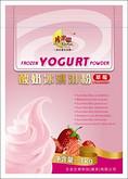 草莓味酸奶冰淇淋粉