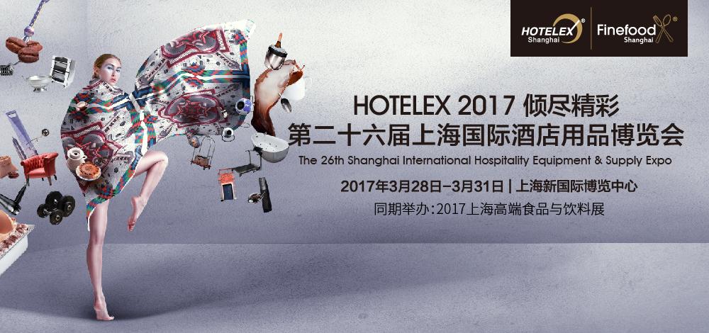 2017上海国际酒店用品博览会将于3月28日-3月31日在上海新国际博览中心(浦东新区龙阳路2345号)举办。上海博华国际展览有限公司作为展会唯一的主办方及销售方,将继续保持一贯的专业视角与卓越品质,同时充分依托行业协会背景,继续与中国旅游饭店业协会携手合作。2016年HOTELEX总展出面积预计占地20余万平方米,届时将有来自全球多个国家及地区数千家展商入驻其中,更有遍及世界各地星级酒店、酒吧、餐厅、夜总会、经销商等专业买家莅临现场参观洽谈,悉数网罗全球酒店餐饮及高端食品饮料资源。