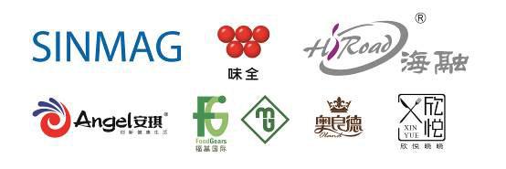 食品logo设计比赛
