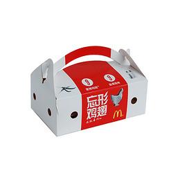 中号外带盒