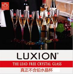 意大利RCR进口彩色水晶杯 高脚杯 香槟杯 气泡杯 创意酒杯套装