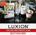 意大利RCR进口火焰水晶玻璃香槟杯气泡杯甜酒杯高脚杯宴会杯