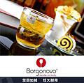 原装进口博格诺意大利司卡娜系列大古典杯水杯威士忌白兰地杯