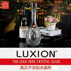 意大利RCR进口水晶玻璃酒瓶酒樽葡萄酒瓶圆形酒瓶红酒瓶