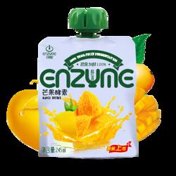 芒果复合发酵饮料245ml
