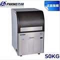 BY-100型号制冰机