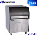 BY-150型号制冰机